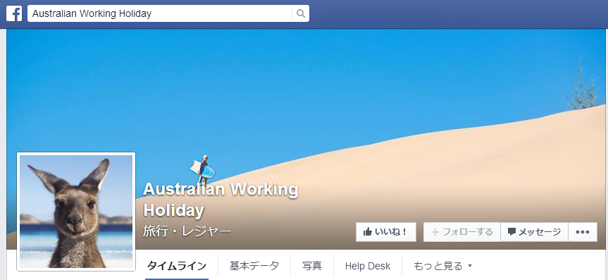 Facebook Australia Working Holiday